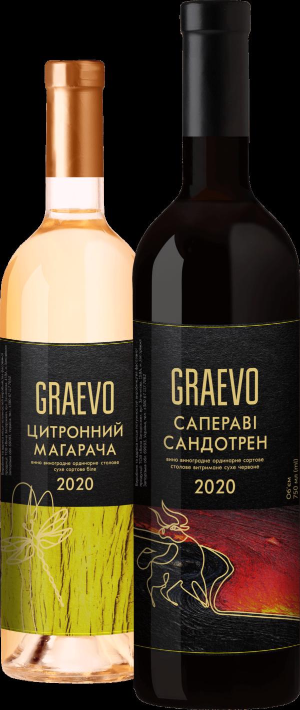 Чем выделяется украинский бренд вина GRAEVO?